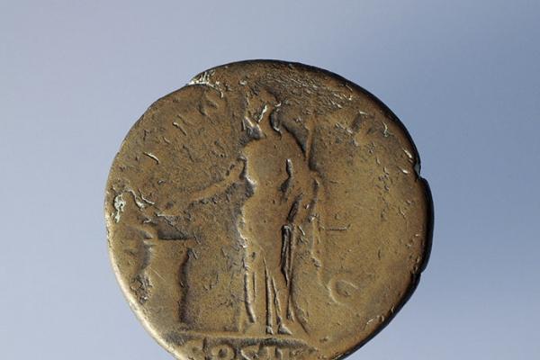 Reverso de un dupondio del emperador Adriano